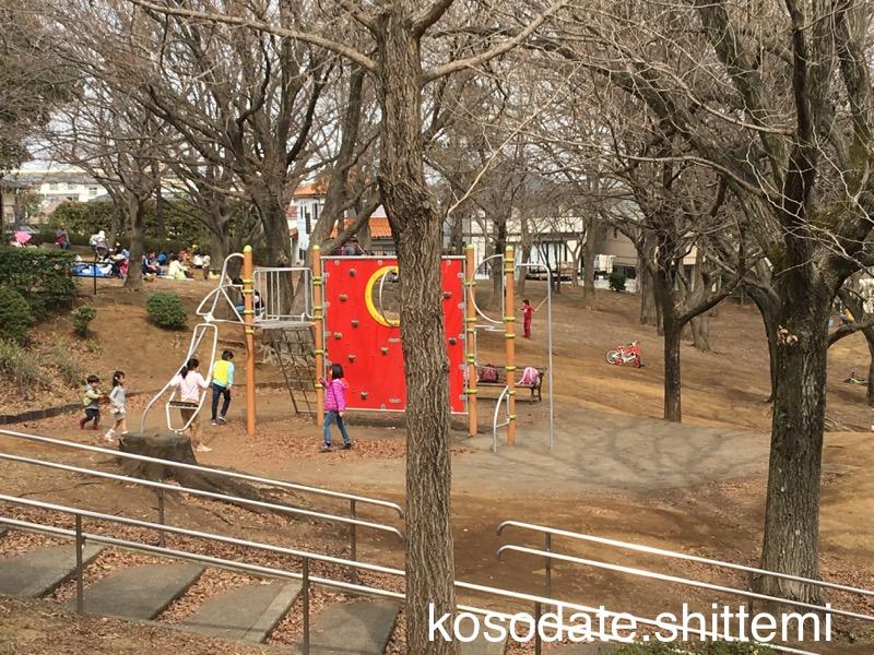 あざみ野西公園(複合遊具)