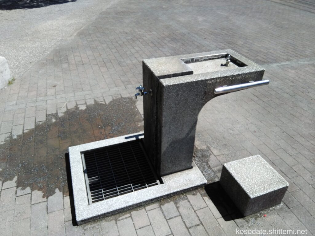 久本鴨居町公園 手洗い場
