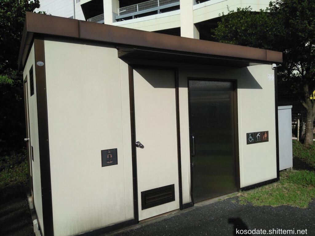 吾妻山公園 トイレ