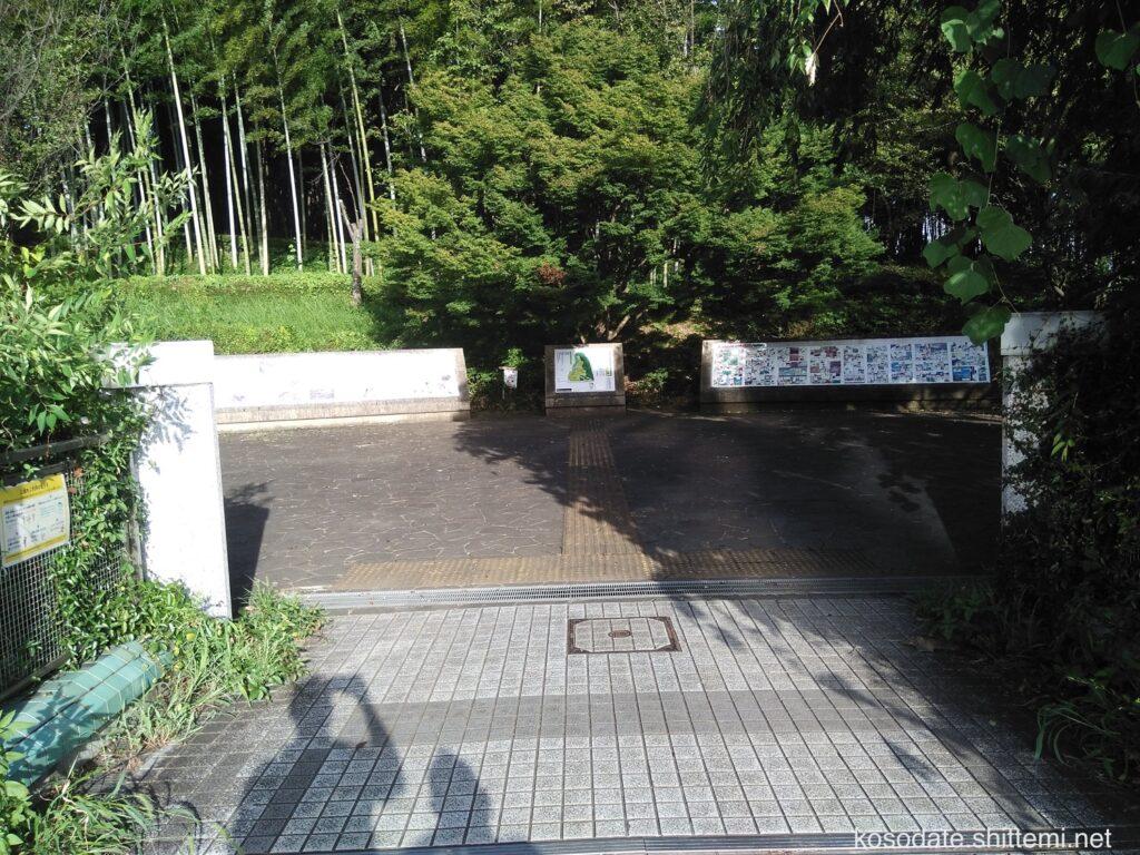 大塚・歳勝土遺跡公園 入り口