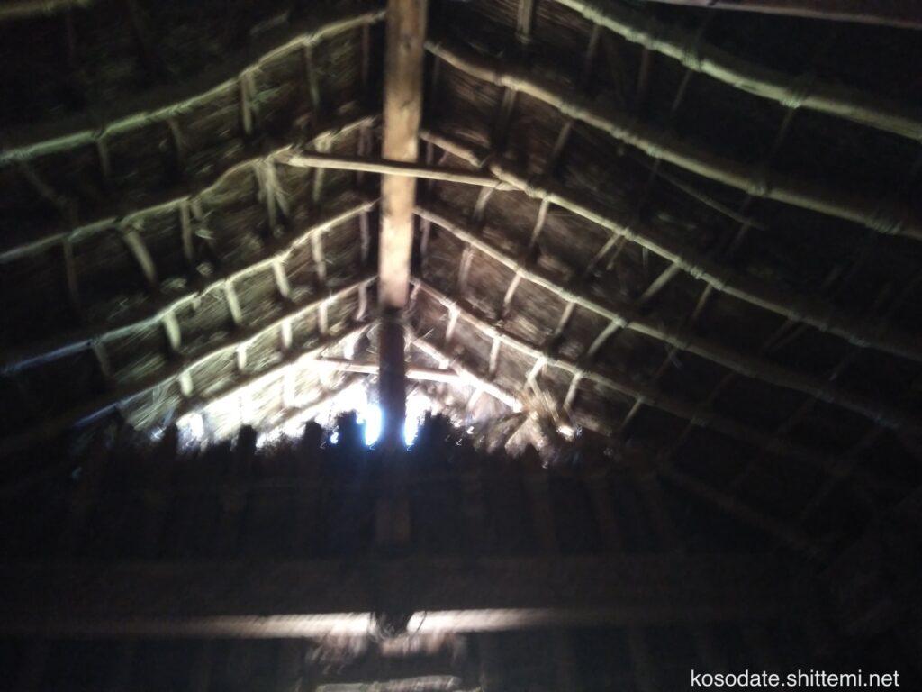 大塚遺跡 竪穴住居の屋根部分