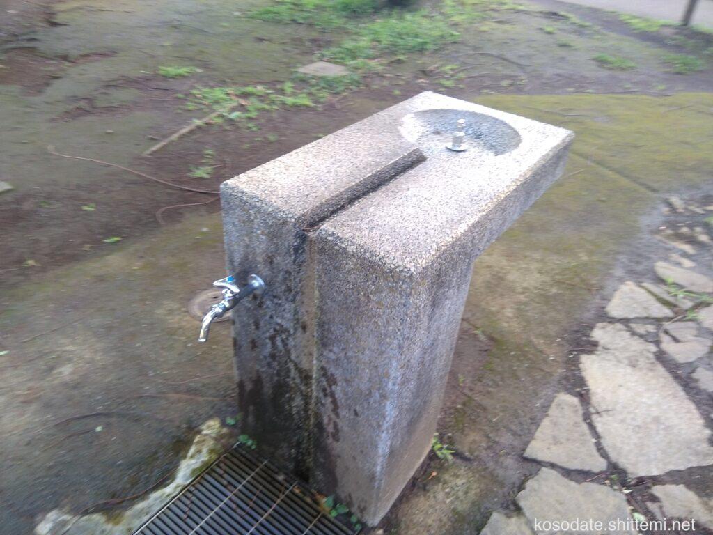 大塚・歳勝土遺跡公園 手洗い場