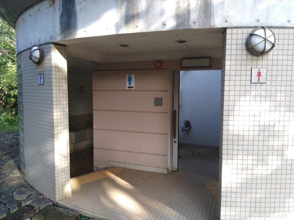 大塚・歳勝土遺跡公園 トイレ