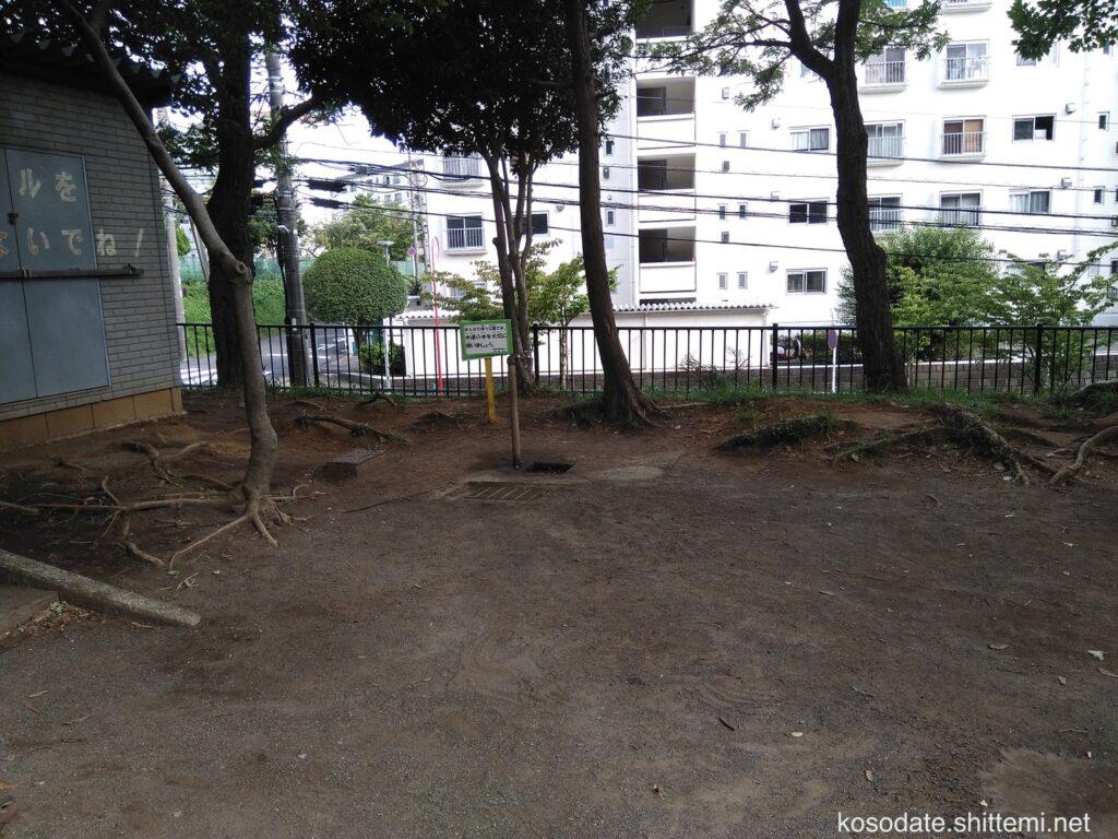 宮前平第2公園