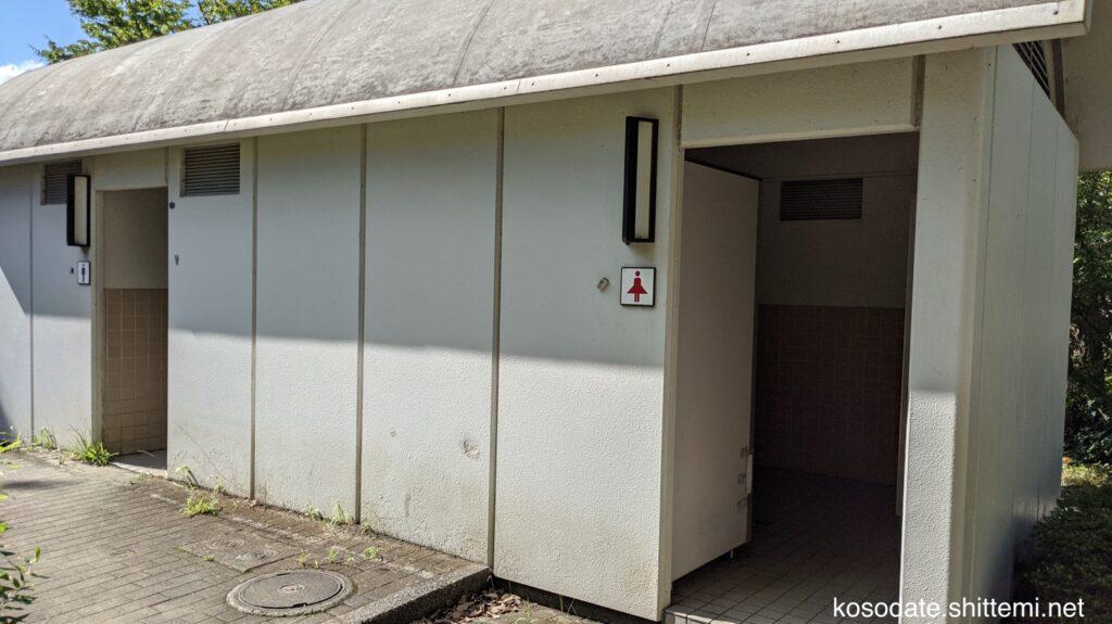 保木公園 トイレ