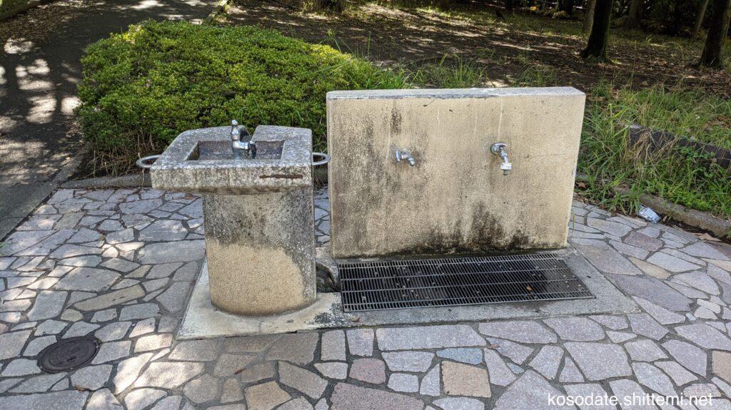保木公園 手洗い場