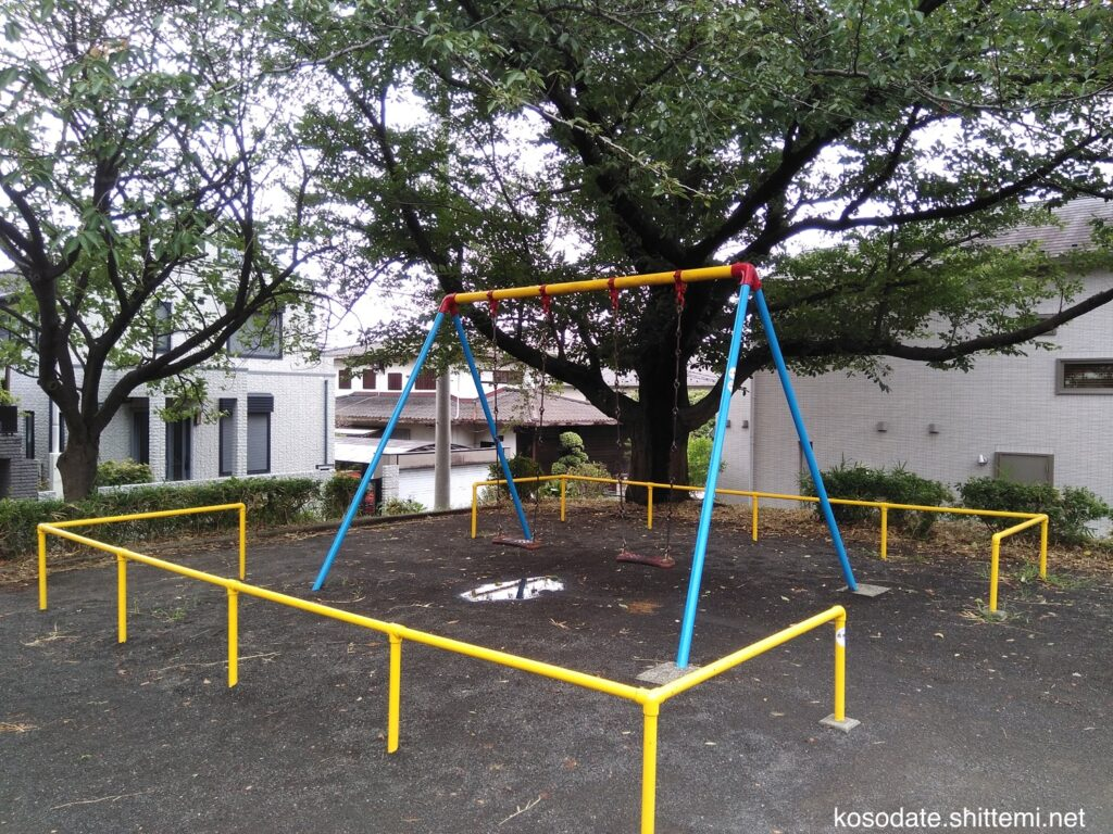 鷺沼第3公園 ブランコ