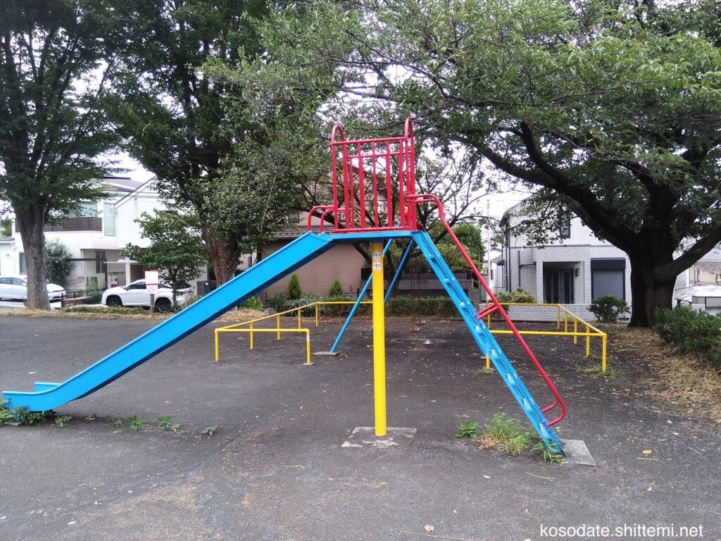 鷺沼第3公園 すべり台