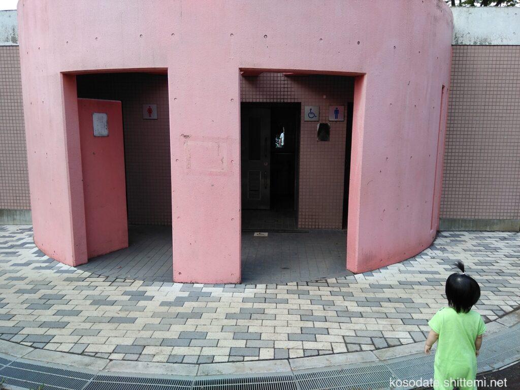 橘公園 トイレ