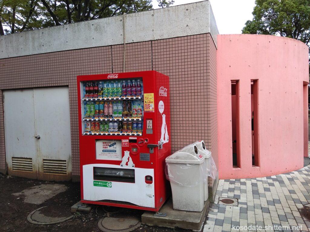 橘公園 トイレ横の自動販売機