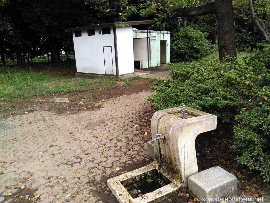 菅生緑地 トイレと手洗い場