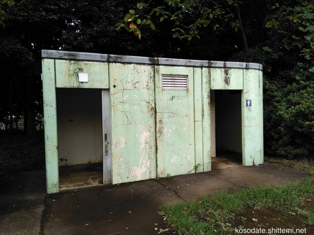 菅生緑地 トイレ