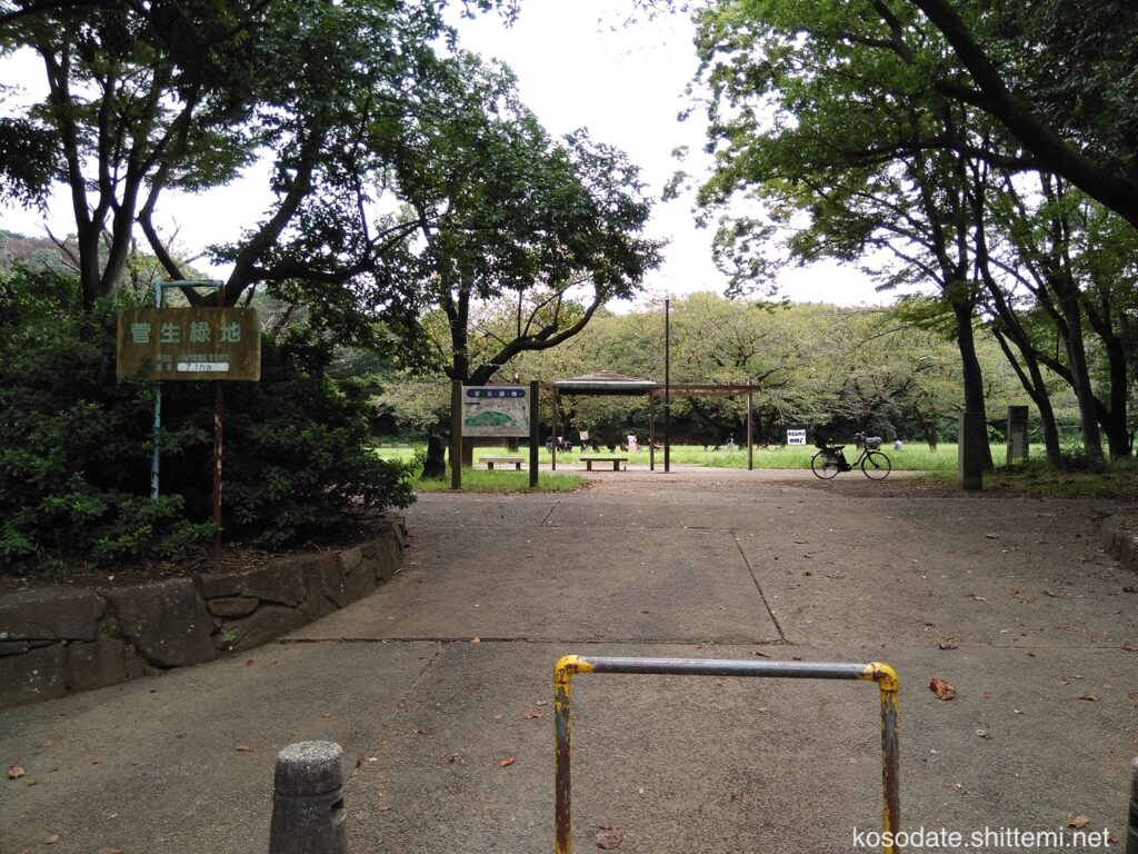 菅生緑地 真ん中の入り口